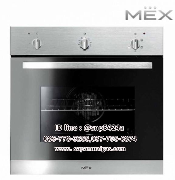 เตาอบไฟฟ้า นำเข้าอิตาลี MEX รุ่น BX515TX-1