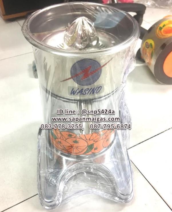 เครื่องคั้นน้ำส้ม (รุ่นใหม่)  ยี่ห้อ wasino