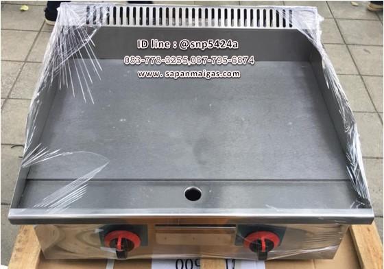 เตาสเต็กแก๊สหน้าเรียบจุดติดอัตโนมัติ  Steak Gridle 2 หัวเตา