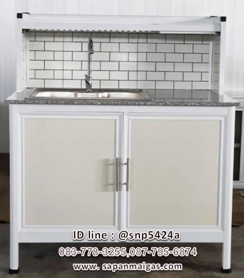 ตู้ซิ้งค์ล้างจาน 1 หลุม  ท๊อปหินแกรนิต มีที่คว่ำจานด้านบน ขอบเจียร รุ่น EXCIT