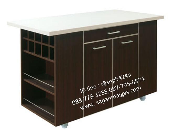 โต๊ะกลางครัว รุ่น SMART KIT SBT-150
