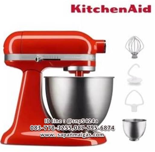 เครื่องผสมอาหาร Kitchenaid 3.5 QT ArtisanMini Hotsuace แดง