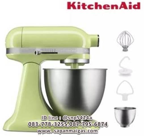 เครื่องผสมอาหาร Kitchenaid 3.5 QT ArtisanMini GuavaGlaze เขียว