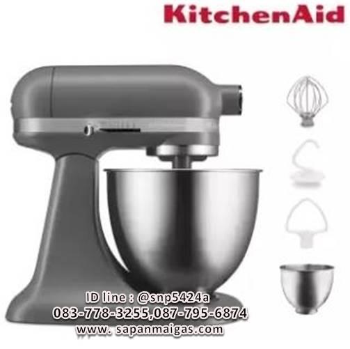 เครื่องผสมอาหาร Kitchenaid3.5 QT Artisan Mini Matte Grey เทา