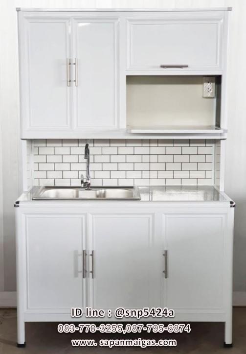 ตู้ซิ้งค์ล้างจาน 1 หลุมขนาด120ซม รุ่น EXCIT ขอบมน มีช่องวางใส่ไมโครเวฟ