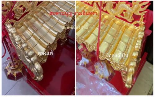 ทองคำเปลวปิดพระ  ทองแท้100 ตราช้าง ( แผ่นทองเปลว ) 8