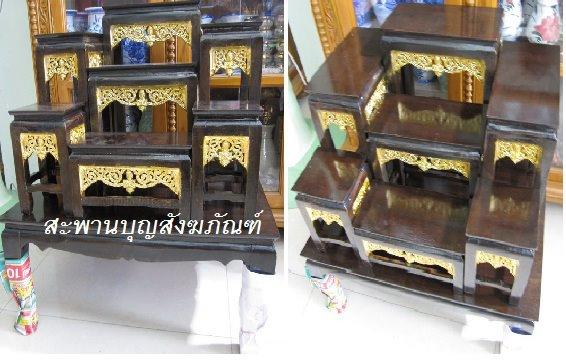 โต๊ะหมู่ 7 หน้า 5 และ หน้า 6   กระจังทอง และปีกกา