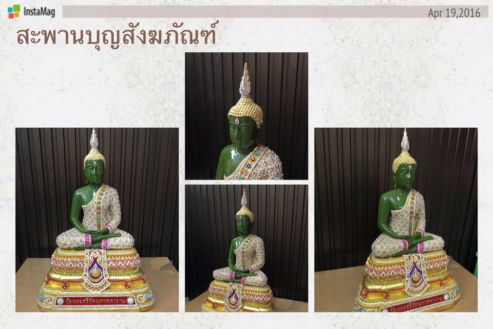 พระพุทธรูป ปิดทองแท้ ติดคริสตัล ( งานลงพลอยสวารอฟสกี้ - พระพุทธชินราช หลวงพ่อโสธร พระแก้วมรกต) 1