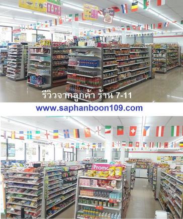 ธงราวนานาชาติ ธงราวยูโร และ ธงราวอาเซี่ยน งานผ้าร่ม สวยและทน งานดิจิตอล 4