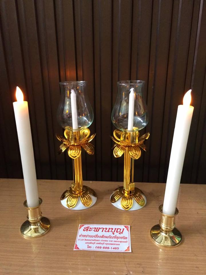 ขายเป็นคู่ - โคมเทียนแก้ว ( สำหรับจุดถวายพระพร/ เวียนเทียน / จุดเวลาไฟดับ  ฯลฯ ) โคมแก้ว 2