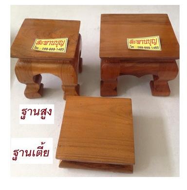 ตั่งไม้ โต๊ะยอดขนาดต่างๆ ฐานรองพระ ทำจากไม้สัก ( หน่วยเป็นนิ้ว ) 1