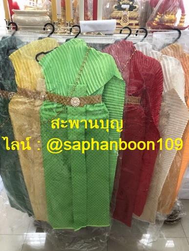ชุดไทยแก้บน หลายสี ชุดไทยไม้แขวน