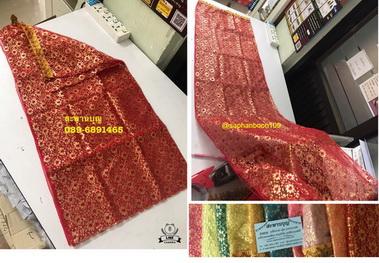 ผ้าสไบแบบต่างๆ ผ้าพาดบ่า  ทั้งสไบลายเสือ สไบเทพทันใจ  สไบไทย สไบเจ้าแม่ สไบลูกไม้ 7