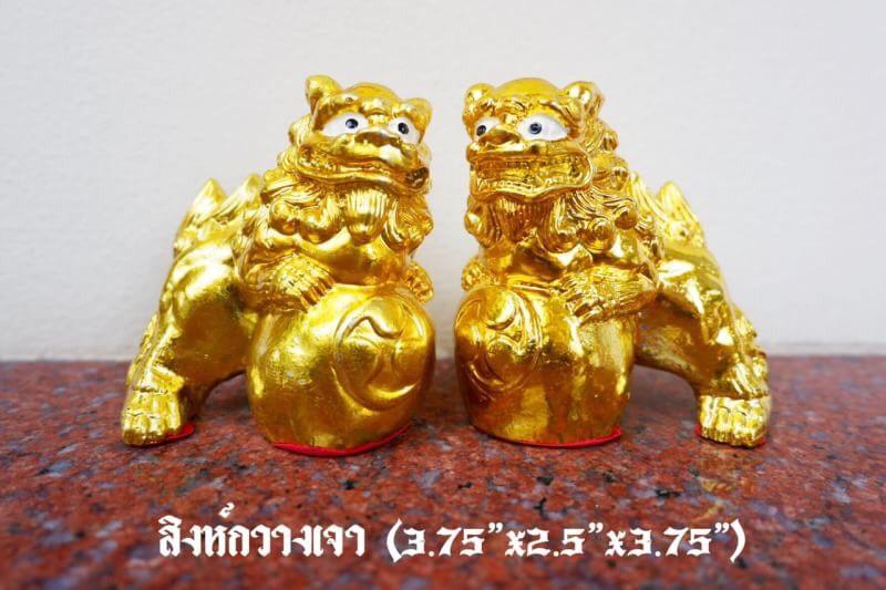 กิเลน เต่า สิงห์คู่ สิงห์จีน สิงห์มงคล สิงห์ปักกิ่ง  สิงห์โชคลาภ สิงห์ทอง ผิชิว ปี่เซี๊ยะ 6
