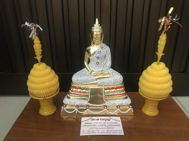 พระพุทธรูป ปิดทองแท้ ติดคริสตัล ( งานลงพลอยสวารอฟสกี้ - พระพุทธชินราช หลวงพ่อโสธร พระแก้วมรกต) 8