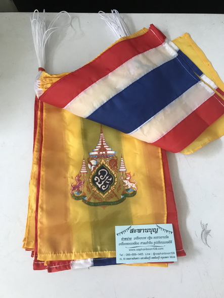 ธงในหลวง ธงตราสัญลักษณ์พระราชพิธีบรมราชาภิเษก 4