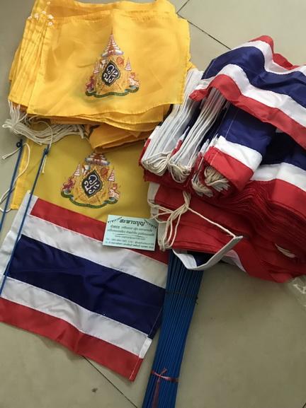 ธงในหลวง ธงตราสัญลักษณ์พระราชพิธีบรมราชาภิเษก 6