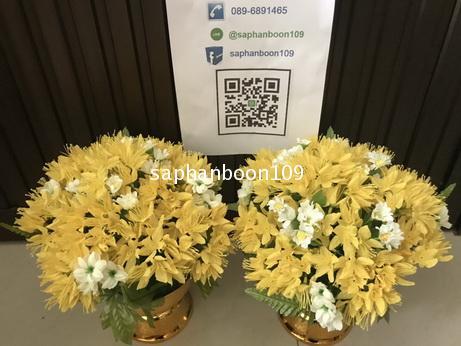 พานดอกรวงผึ้ง ( ดอกไม้ประจำพระองค์ รัชกาลที่ 10 ) 1