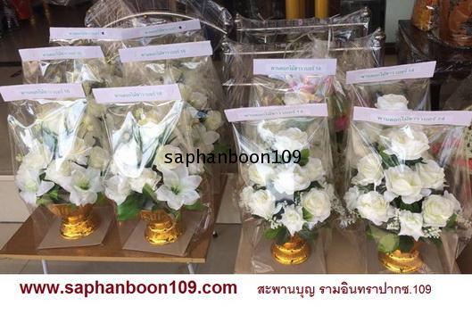 พานดอกกุหลาบสีเหลือง / สีม่วง  / สีขาว / สีชมพู /  สีฟ้า ( พานดอกไม้ )