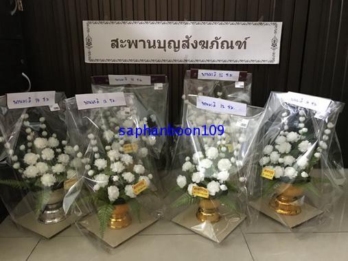 พานดอกมะลิวันแม่ และ พานดอกไม้สีฟ้าสีขาว 3