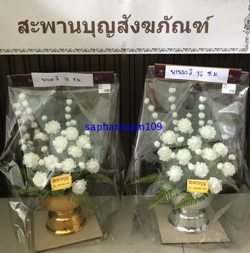 พานดอกมะลิวันแม่ และ พานดอกไม้สีฟ้าสีขาว 2