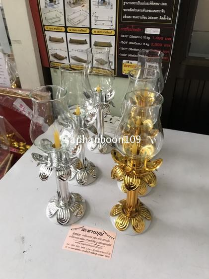 ขายเป็นคู่ - โคมเทียนแก้ว ( สำหรับจุดถวายพระพร/ เวียนเทียน / จุดเวลาไฟดับ  ฯลฯ ) โคมแก้ว 6