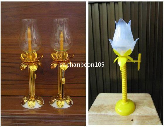 ขายเป็นคู่ - โคมเทียนแก้ว ( สำหรับจุดถวายพระพร/ เวียนเทียน / จุดเวลาไฟดับ  ฯลฯ ) โคมแก้ว 8