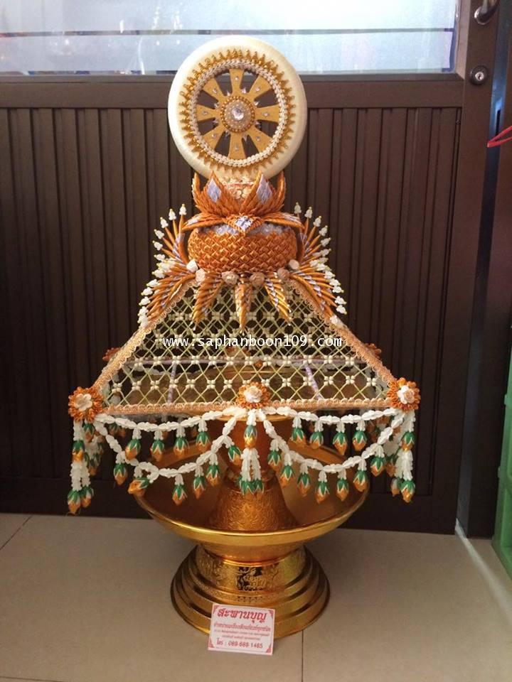 ครอบไตรธรรมจักร ชาววัง ร้อยดอกพุดดินญี่ปุ่น  มี7 สีวันเกิดและสีทอง