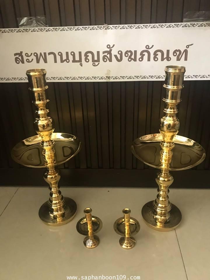 เชิงเทียนทองเหลืองแท้ รุ่นจานรอง 3 นิ้ว - 60 นิ้ว