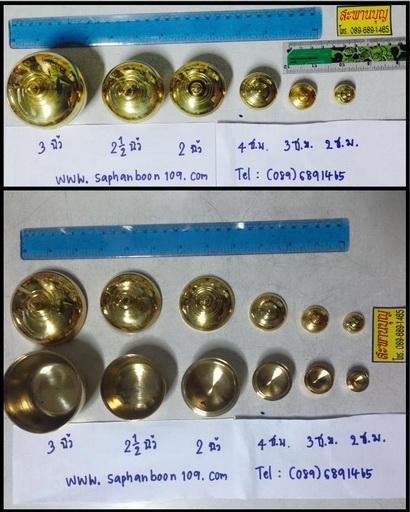 ตลับผอบทองเหลือง ฝาเกลียว ขนาดเล็ก ( ผะอบทองเหลืองสะพานบุญ ) 3
