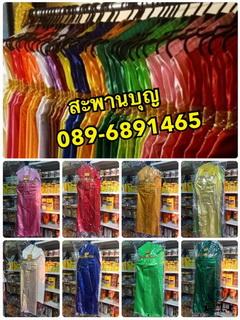 ชุดไทยแก้บน หลายสี ชุดไทยไม้แขวน 1