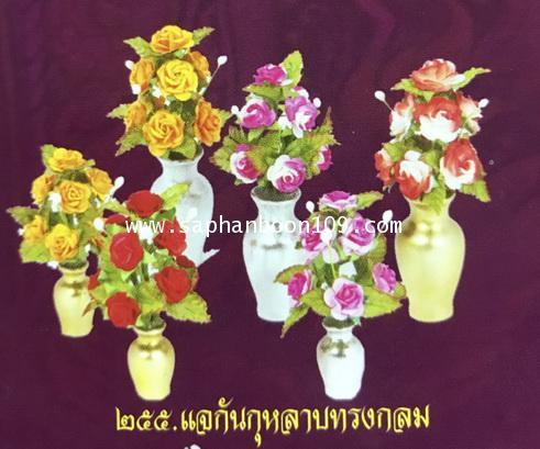 แจกันบัว พานบัว พานสัตตบงกช  งานดอกบัวผ้า ต้องสั่งล่วงหน้า