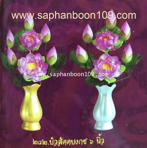 แจกันบัว พานบัว พานสัตตบงกช  งานดอกบัวผ้า ต้องสั่งล่วงหน้า 2