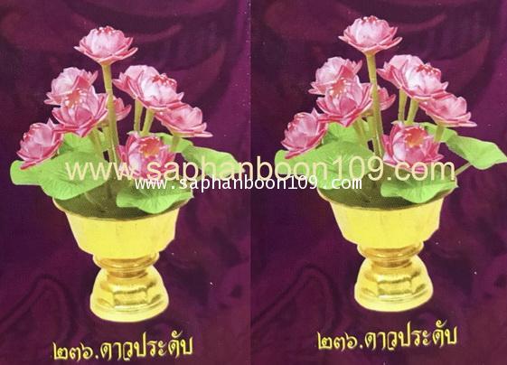 แจกันบัว พานบัว พานสัตตบงกช  งานดอกบัวผ้า ต้องสั่งล่วงหน้า 4