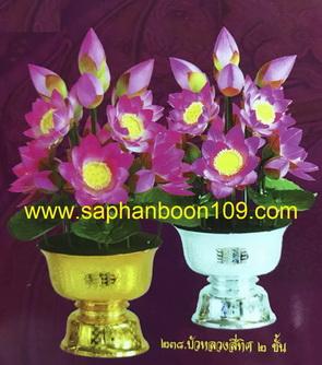 แจกันบัว พานบัว พานสัตตบงกช  งานดอกบัวผ้า ต้องสั่งล่วงหน้า 5