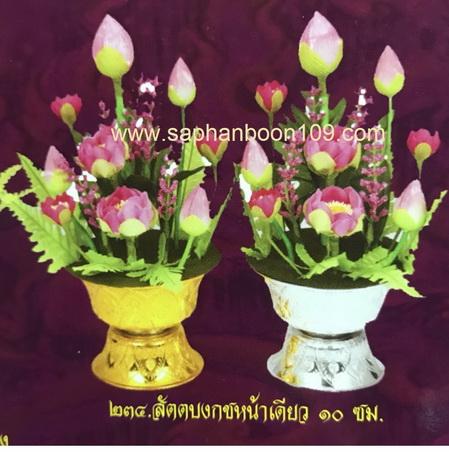 แจกันบัว พานบัว พานสัตตบงกช  งานดอกบัวผ้า ต้องสั่งล่วงหน้า 6