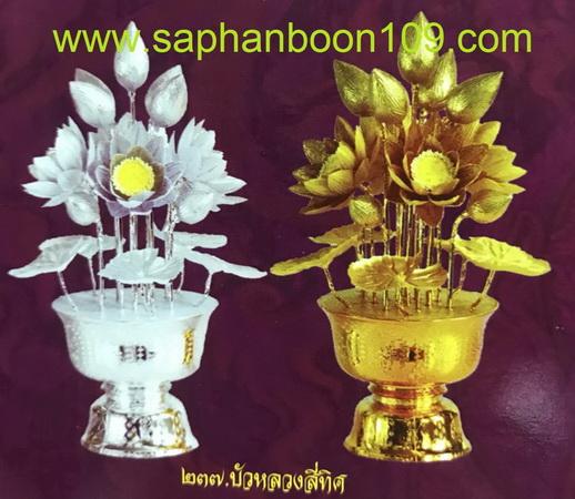 แจกันบัว พานบัว พานสัตตบงกช  งานดอกบัวผ้า ต้องสั่งล่วงหน้า 8