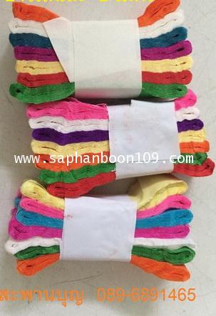กระดาษสายรุ้ง : สายรุ้ง 7 สี ทำจากกระดาษย่น