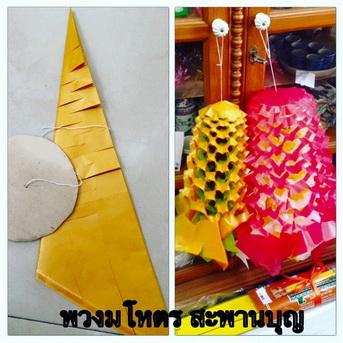 พวงมโหตร ทำจากกระดาษ  ( ตุงไส้หมู ) 6