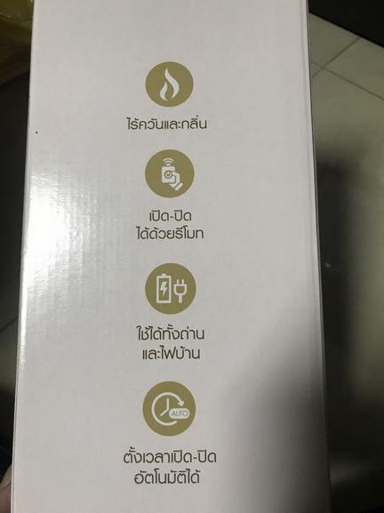แคลร์ :ธูปแอลอีดี รุ่นใหม่ล่าสุด  ใช้ไฟได้ ใช้ถ่านได้ ดับเองได้ ติดเองได้ ตั้งเวลาได้ 8