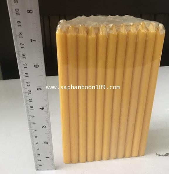 เทียนหนัก 1 บาท ตราประทีป  สีเหลือง และ เทียนหนัก50 สตางค์  ( เบอร์ 21 และ เบอร์ 15 ) 3