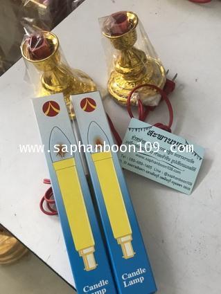 ธูปไฟฟ้า 3 ดอก + เทียนคู่สีเหลือง  ตราหงษ์มังกร 4