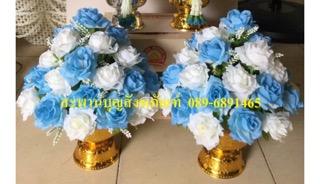 พานดอกมะลิวันแม่ และ พานดอกไม้สีฟ้าสีขาว 7