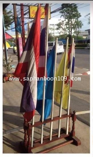 ฐานเสียบเสาธง 5 ช่อง 4 ช่อง 3 ช่อง 2 ช่อง  (งานไม้ ฐานเสียบธง ) 4
