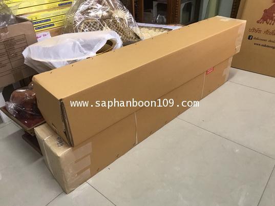 กล่องกระดาษลูกฟูก สำหรับเก็บสัปทน กล่องใส่สัปทน กล่องใส่ฉัตร