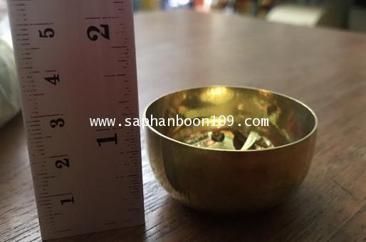 ชุดถวายข้าวพระพุทธ ( หรือใช้ใส่น้ำชา ) งาน ทองเหลืองแท้ ตราไก่เหยียบลูกโลก 1