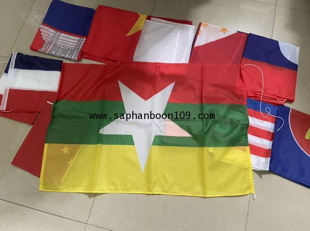 ธงอาเซี่ยน 10 ประเทศ + ธงตราสัญลักษณ์รวมอาเซี่ยนรูปพาน งานปริ้นท์ดิจิตอล 4
