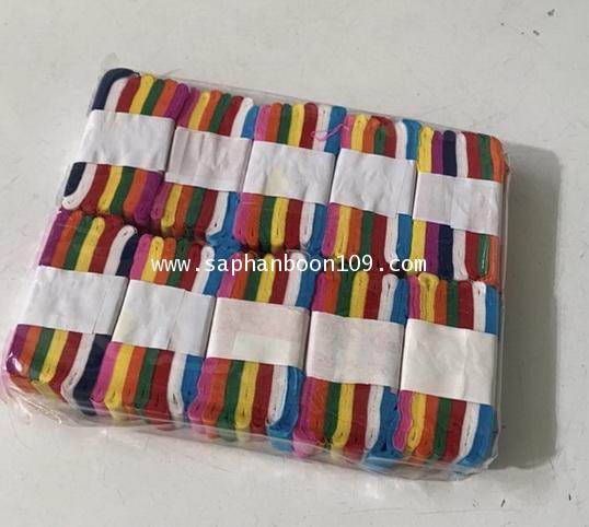 กระดาษสายรุ้ง : สายรุ้ง 7 สี ทำจากกระดาษย่น 8