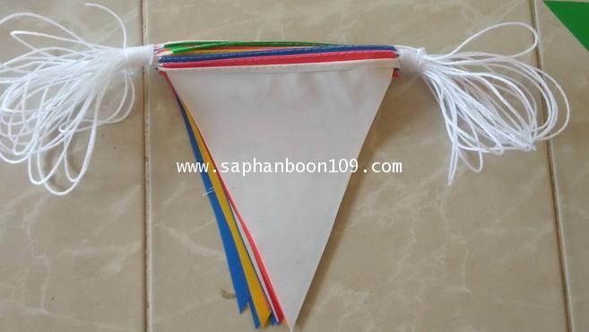 ธงราว 7 สี ( รุ่นสเปคพิเศษ  อ้วนเตี้ย เหมาะกับงานออแกนไนซ์ หรืองานโปรเจค ) - ยกแพค 3