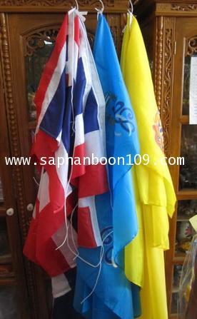 ธงชาติไทย มีทั้งแบบราวและสี่เหลี่ยมผืนผ้า  ธงราวชาติไทยสลับในหลวง 3